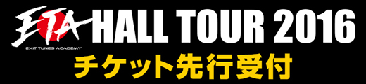 EXIT TUNES ACADEMY HALL TOUR 2016
